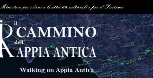 IL CAMMINO DELLA VIA APPIA ANTICA II